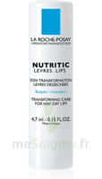 Nutritic Stick lèvres sèche sensibles 2 Etui/4,7ml à SAINT-GERMAIN-DU-PUY