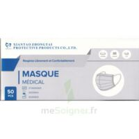Masques Chirurgicaux Adultes B/50